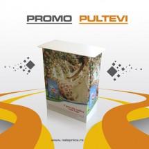 Promo Counter Economy