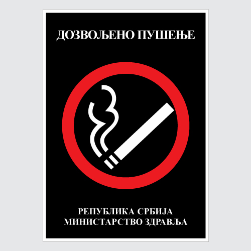 Nalepnice Dozvoljeno pušenje Ćirilica