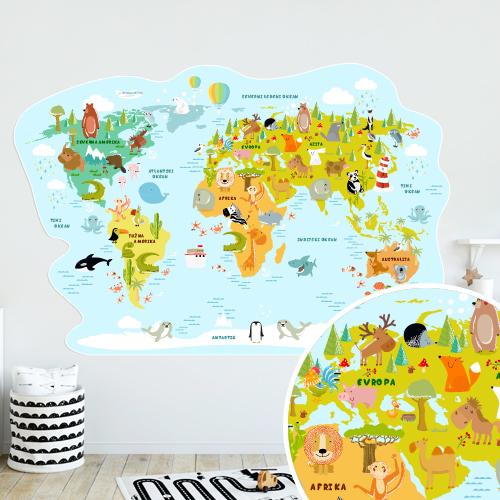 Dečija mapa