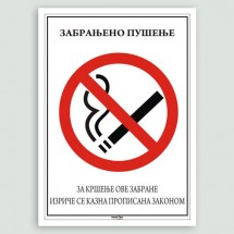 Nalepnice Zabranjeno pušenje Ćirilica
